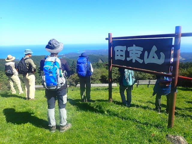 みちのく潮風トレイルをあるこう!in田束山
