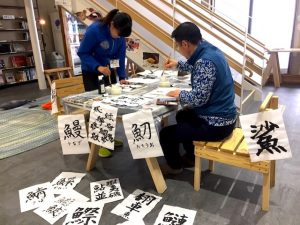 自然の偏 漢字 書き初め大会