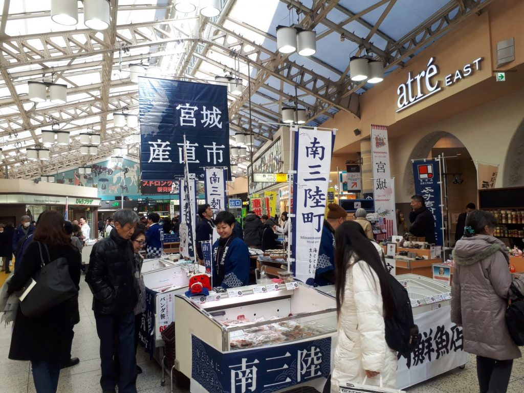 12/12-14 JR上野駅「宮城産直市」開催