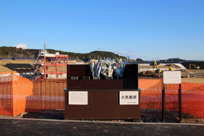 旧防災対策庁舎仮設献花台の移設について