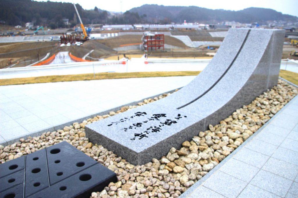 南三陸町震災復興祈念公園の一部開園について