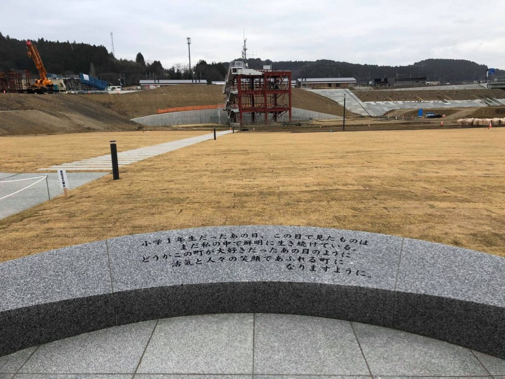 『南三陸町震災復興祈念公園』一部開園 除幕式