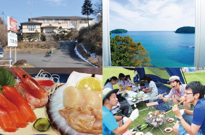 【未来の交流券】戸倉地区の四季の魅力をご案内!
