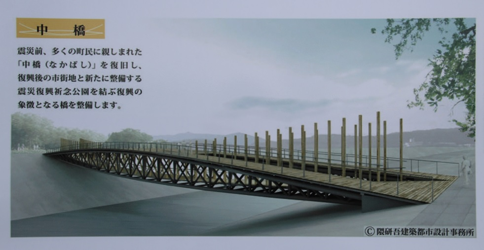 志津川地区・中橋工事進捗(2020年6月現在)