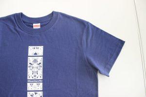 【南三陸Tシャツ特集⑦】きりこTシャツ