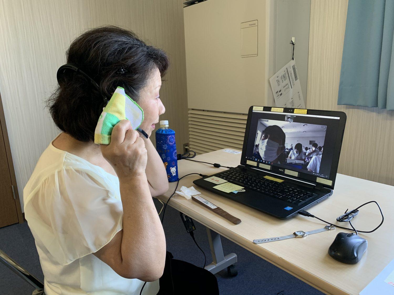 【お知らせ】震災語り部講話・オンライン 料金変更について