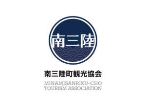 12/19(土) 電気設備点検に伴う電話一時不通のお知らせ