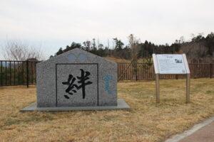 南三陸町災害ボランティアセンター「絆の碑」