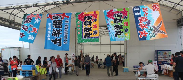 【イベント中止のお知らせ】「第60回 戸倉漁師の会 感謝祭」